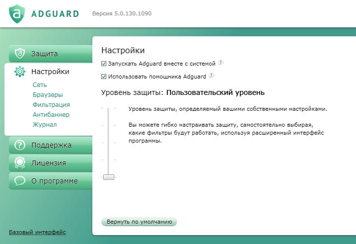 Программа на русском языке, имеет удобный и приятный для глаз интерфейс. чт